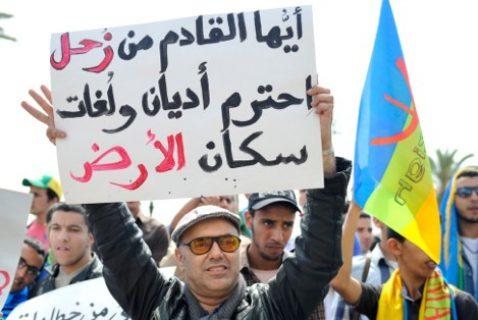 """أمازيغ ينتقدون """"سرية"""" إعداد الحكومة لقانون مجلس اللغات"""