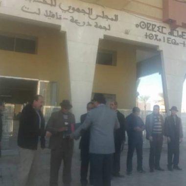 الرشيدية:فروع جمعية الدفاع عن حقوق الانسان في وقفة احتجاجية امام مقر المجلس الجهوي للحسابات