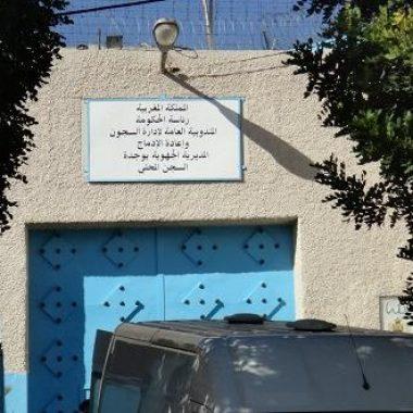 وجدة:وفاة نزيل بالسجن المحلي