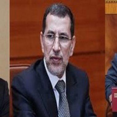 سعيد اشباعتو و عدي بوعرفة يراسلان رئيس الحكومة