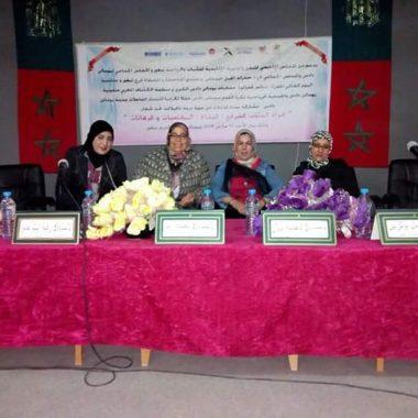 تنغير:منتدى المناصفة والمساواة يحتفي بالمرأة المغربية