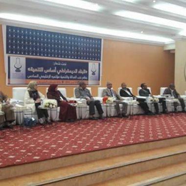 انتخاب محمد بوبكري كاتبا اقليميا لحزب العدالة والتنمية بالرشيدية