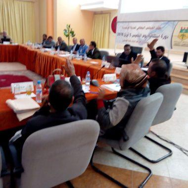 الرشيدية:المجلس الجماعي للرشيدية يعقد دورته على ايقاع احتجاج المعارضة