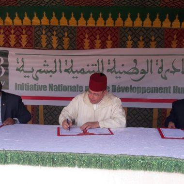 الرشيدية:ولاية جهة درعة تافيلالت تخلد الذكرى 13 لإنطلاق المبادرة الوطنية للتنمية البشرية