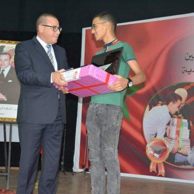 الرشيدية:والي جهة درعة تافيلالت يشرف على حفل التميز السنوي برسم السنة الدراسية 2019/2018