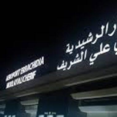 مستجدات تحسين خدمات النقل الجوي بمطارات جهة درعة تافيلالت