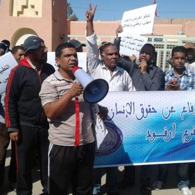 ارفود:وقفة احتجاجية تنديدا بالوضع الصحي بالمدينة