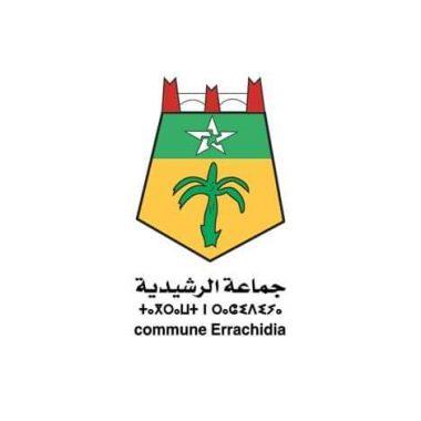 المجلس الجماعي يعقد دورة إستثنائية يوم 28 نونبر 2018