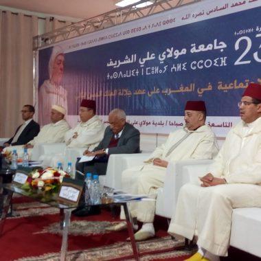 الريصاني: انطلاق أشغال الندوة الافتتاحية للدورة الثالثة والعشرين لجامعة مولاي علي الشريف