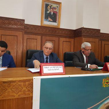"""""""السلامة الطرقية مسؤولية الجميع"""" محور يوم دراسي بالمحكمة الابتدائية بالرشيدية"""