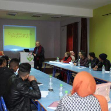 الشباب والسياسات العمومية محور دورة تكونية من تنظيم جمعية شباب المغرب للتنمية