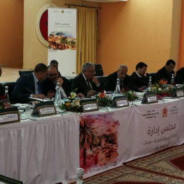 الوكالة الحضرية للرشيدية – ميدلت تعقد مجلسها الإداري،الدورة 12