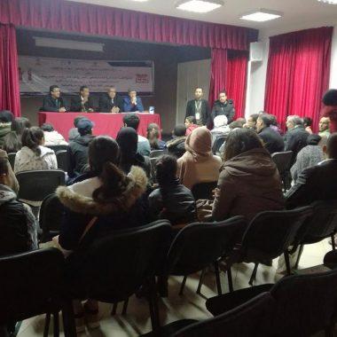 """تنظيم الإقصائيات الجهوية للمباريات اللغوية"""" الإملاء والمناظرة"""""""