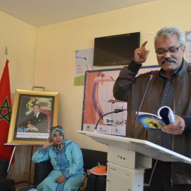 الرشيدية:اختتام فعاليات الاحتفال بأسبوع الكتاب بالسجن المحلي