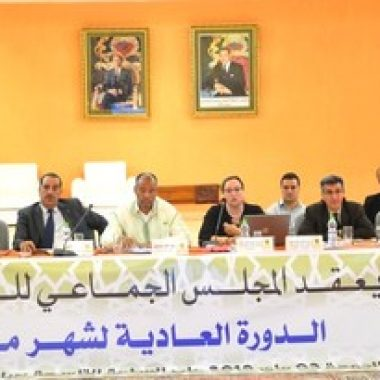 جماعة الرشيدية:اعلان للجمعيات بخصوص دعم تنظيم الدوريات الرمضانية