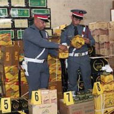 ورزازات:السلطات تقوم بحجز وإتلاف كمية من المواد والمنتوجات الغذائية غير الصالحة للاستهلاك