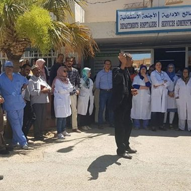مستشفى مولاي علي الشريف:النقابة الوطنية للصحة بالرشيدية تستنكر ما تعرضت له الاطر الصحية من اعتداءات شنيعة