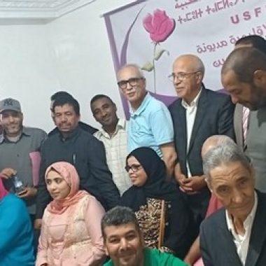 اشتراكيو الهراويين يؤسسون فرعا لحزبهم في انتظار تعميم التجربة إقليميا