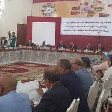 المعارضة بمجلس جهة درعة تافيلالت تصدر بيانا للراي العام تعدد فيه أخطاء الشوباني