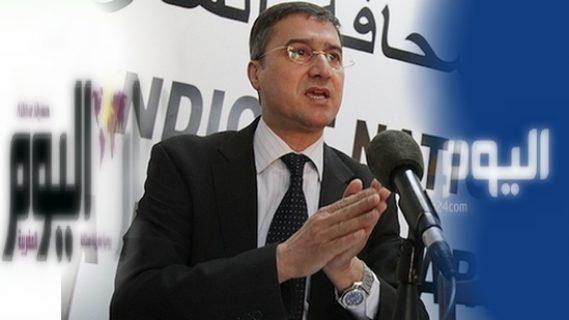 إطلاق حملة تحسيسية واسعة حول قراءة الصحافة المغربية