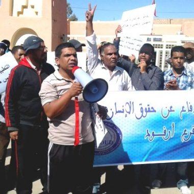 أرفود:جمعية الدفاع عن عن حقوق الانسان تدعو لوقفة احتجاجية امام مستشفى الصغيري حماني بلمعطي