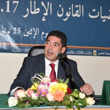ورزازات:سعيد أمزازي يشرف على لقاء تواصلي حول مضامين القانون الإطار 51.17 المتعلق بمنظومة التربية والتكوين والبحث العلمي