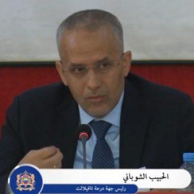 الشوباني يرد على ندوة المعارضة معنونا مقالته بالكشف عن مؤشرات التهافت والضعف