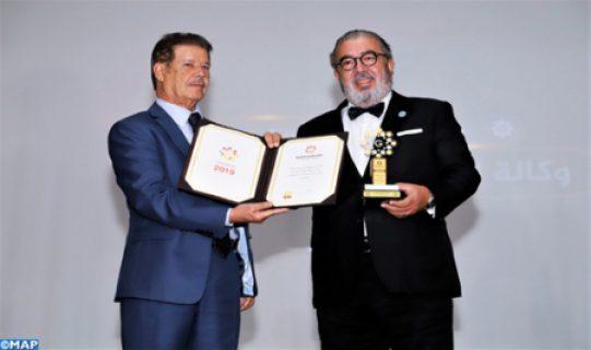 وكالة المغرب العربي للأنباء تفوز بجائزة أفضل وكالة أنباء عربية لسنة 2019