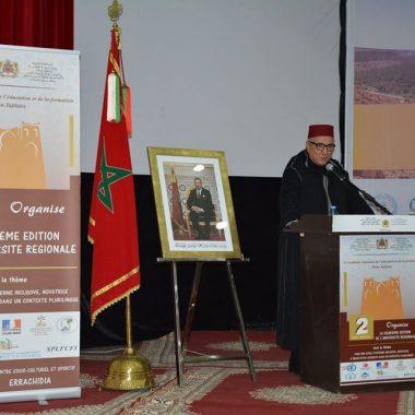 الرشيدية:والي جهة درعة تافيلالت يشرف على افتتاح الدورة الثانية للجامعة الجهوية درعة تافيلالت