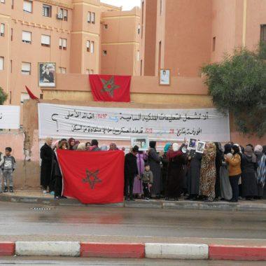 """الرشيدية:استعطاف لملك البلاد """"العسكريون المتقاعدون يطالبون بحقهم في السكن الاجتماعي """""""