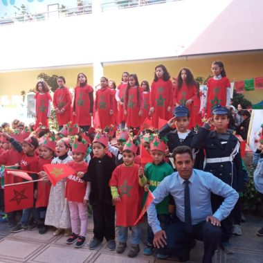 مؤسسة روافد للتعليم تخلد ذكرى المسيرة الخضراء
