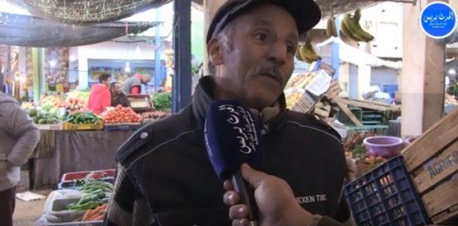 تجار السوق البلدي بالرشيدية يطالبون بلقمة عيش