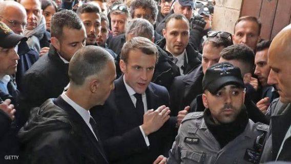 غضب و صراخ بين الرئيس الفرنسي و الشرطة الإسرائيلية..