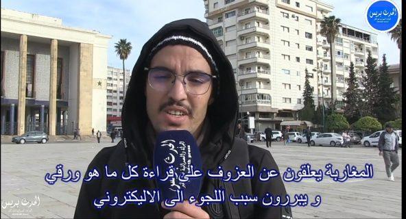 مغاربة و العزوف عن الجرائد الورقية