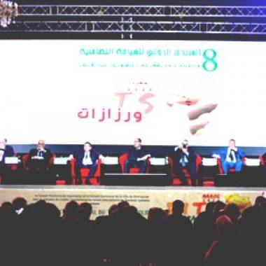 ورزازات:افتتاح أشغال المنتدى الدولي الثامن للسياحة التضامنية
