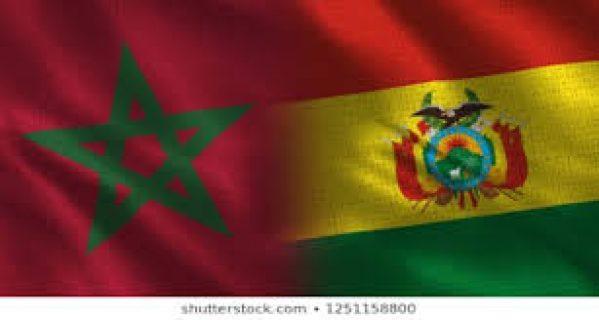 """بوليفيا تسحب اعترافها ب """"الجمهورية المزعومة"""" وتقطع جميع علاقاتها مع الكيان الوهمي.."""